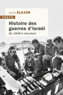 Histoire des guerres d'Israël